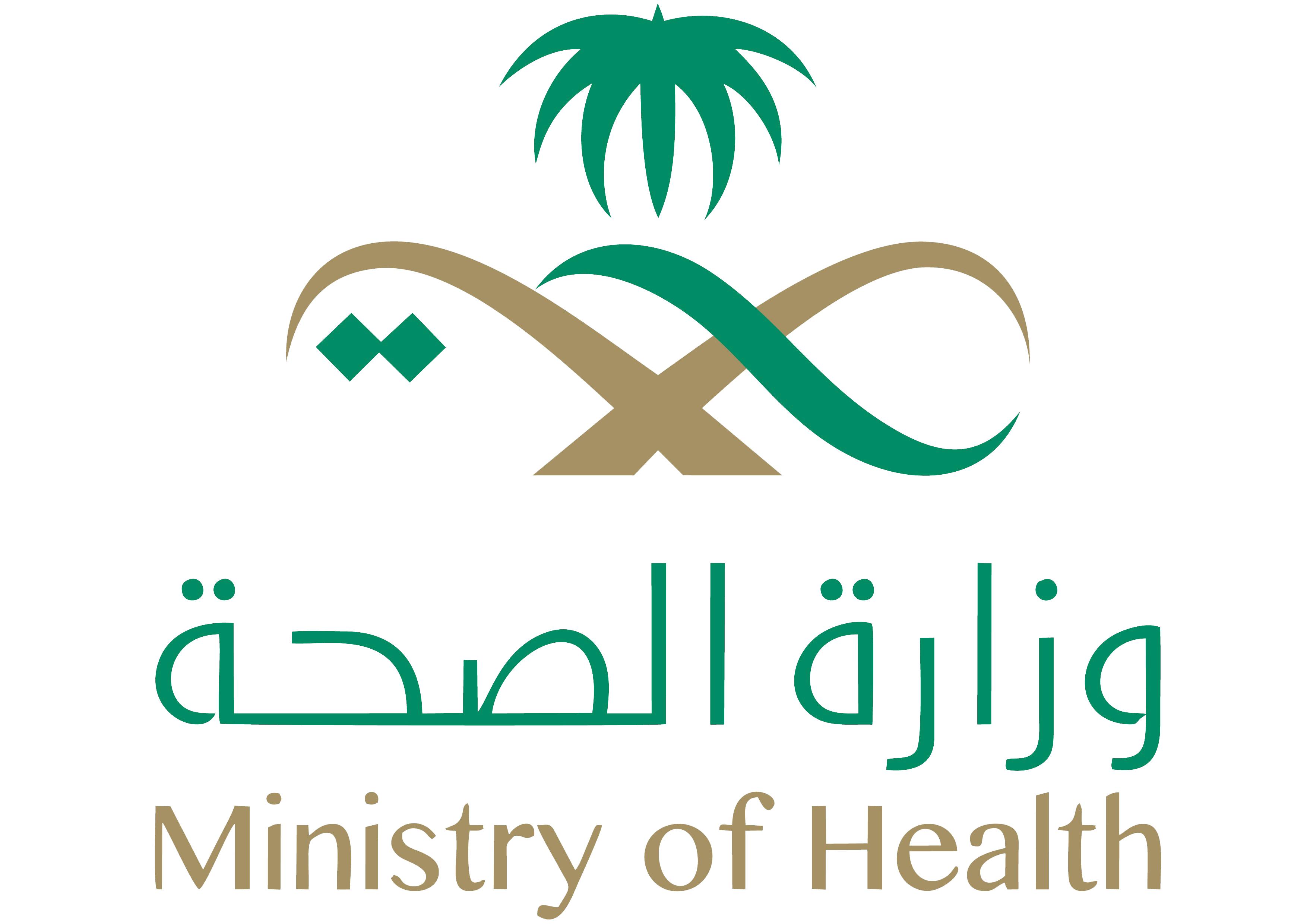 صحة حائل تستقطب أكثر من ٢٠٠ طبيب المديرية العامة للشؤون الصحية بحائل